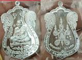 เหรียญเสมาอุดมโชค หลวงปู่เเสน ๑๑๐ ปี