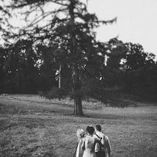Wedding photographer Vyacheslav Skochiy (Skochiy). Photo of 29.11.2016