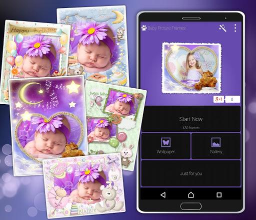 赤ちゃんの写真フレーム