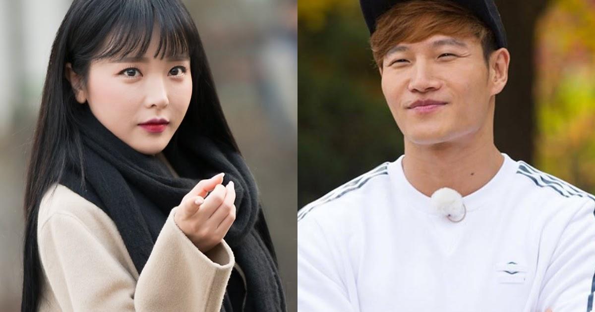 Image result for Hong Jin Young love line jongkook