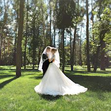 Wedding photographer Natalya Kizilova (tasik). Photo of 10.08.2018