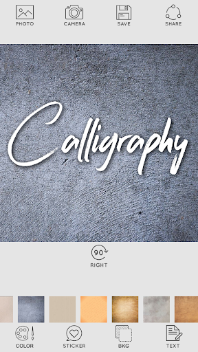 Calligraphy Name 1.3 screenshots 2