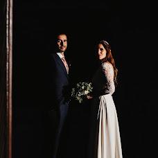 Wedding photographer Cláudia Silva (claudia). Photo of 19.07.2018