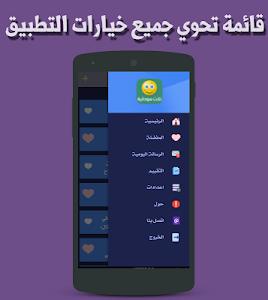 نكت سودانية screenshot 3