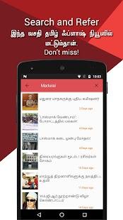 Tamil Flash News - náhled