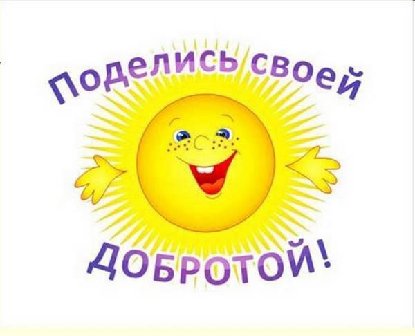 http://stat16.privet.ru/lr/0d2c60829dcb506748e8091d03ea8040