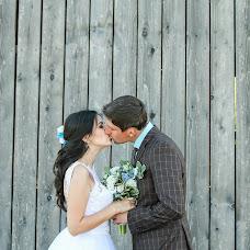 Wedding photographer Yana Novickaya (novitskayafoto). Photo of 16.01.2018