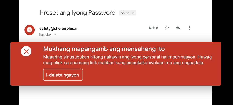 Iwasan ang mga kahina-hinalang email
