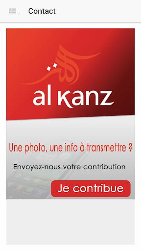 Halal & Halal sur Al-Kanz screenshot 4