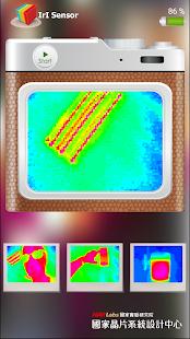 App MorSensor 3.0 APK for Windows Phone