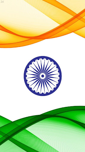 Download Indian Flag Wallpapers Hd Indian Flag Images Free For Android Indian Flag Wallpapers Hd Indian Flag Images Apk Download Steprimo Com
