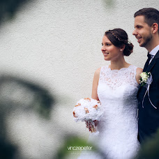 Wedding photographer Vincze Péter (vinczepeter). Photo of 18.05.2016