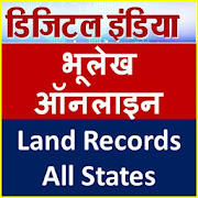 Bhulekh Land Records Online