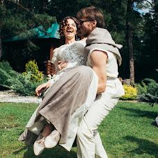 Wedding photographer Katerina Vinokurova (schnapsrauch). Photo of 07.05.2016