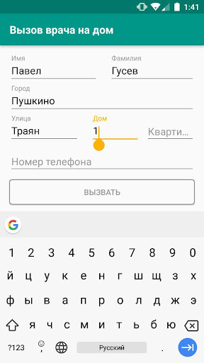 u0420u0435u0433u0438u0441u0442u0440u0430u0442u0443u0440u0430 1.1 screenshots 8