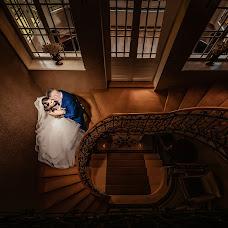 Fotografo di matrimoni Rita Szerdahelyi (szerdahelyirita). Foto del 04.06.2019
