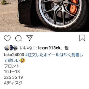 GS ARL10 のカスタム事例画像 Takayukiさんの2020年03月26日20:54の投稿