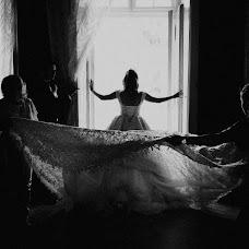 Wedding photographer Milos Gavrilovic (MilosWeddings1). Photo of 28.06.2019