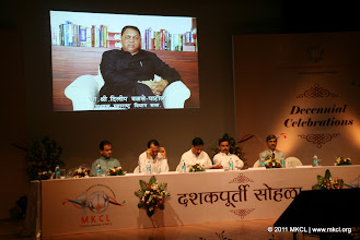 Photo: MKCL's 10th Anniversary Celebrations: Shri. Dilip Walse Patil - Video Message
