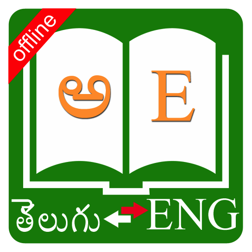 English Telugu Dictionary - Apps on Google Play