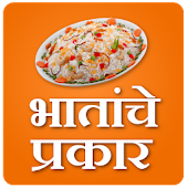 Bhatache Prakar - Recipes
