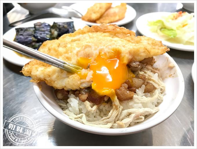 前金肉燥飯菜單鴨蛋包