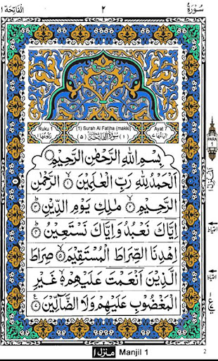 holy quran pdf file free download
