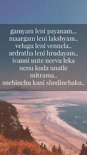Love Quotes Telugu Lietotnes Pakalpojumā Google Play