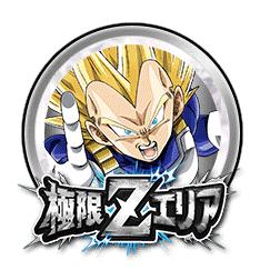 超サイヤ人2ベジータ覚醒メダル[銀]