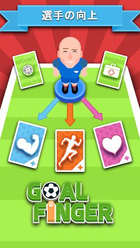 玩體育競技App|ゴールフィンガー免費|APP試玩