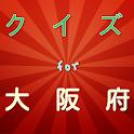 クイズfor大阪府 icon