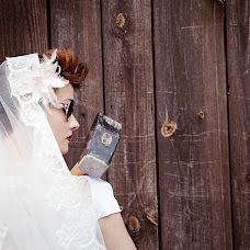 Wedding photographer Die TimeCatcher (timecatcher). Photo of 04.09.2014