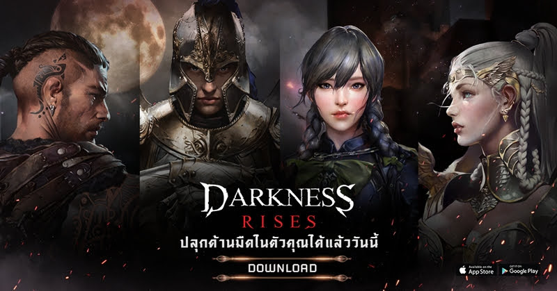 [Darkness Rises] ปลุกด้านมืด! ความดาร์คเต็มพิกัด!