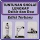 Tuntunan Sholat Lengkap Dzikir dan Doa Terbaru (app)