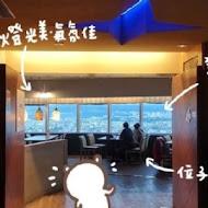 丹堤咖啡旋轉餐廳