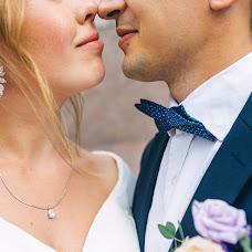 Wedding photographer Anastasiya Dunaeva (870miles). Photo of 17.07.2018