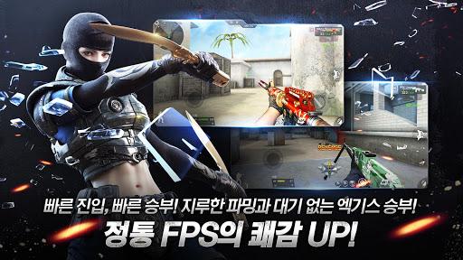 탄: 전장의 진화 – 모바일 FPS  captures d'écran 1
