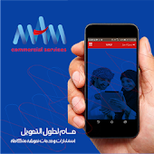 MAM Commercial services