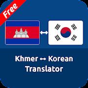 Free Khmer Korean Translator