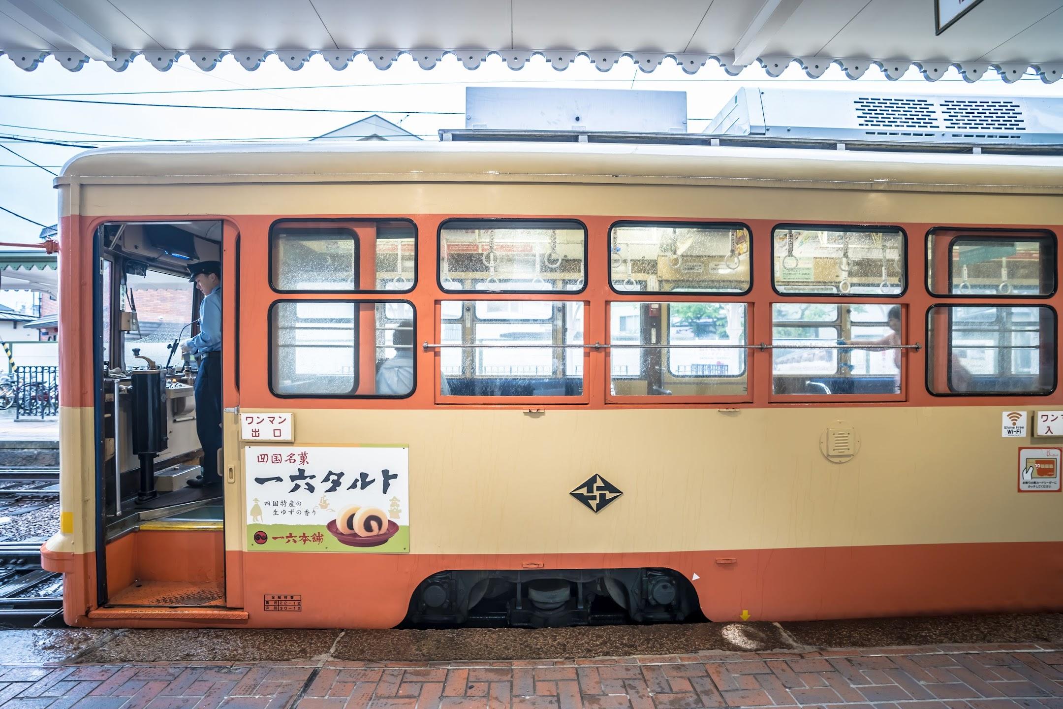 道後温泉駅 電車1