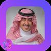 Shilat Abdulaziz mindestens