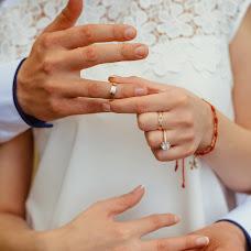 Wedding photographer Іvan Kozachenko (mrphot0graphy). Photo of 23.03.2018