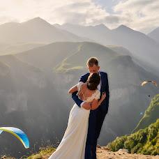 Wedding photographer Artem Apoyan (artem). Photo of 08.10.2018