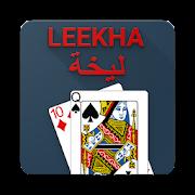 Leekha ليخة
