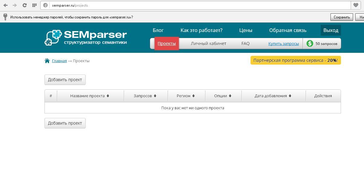 semparser-1.JPG