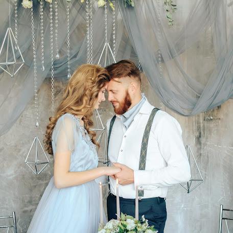Wedding photographer Ekaterina Lapkina (katelapkina). Photo of 15.01.2018