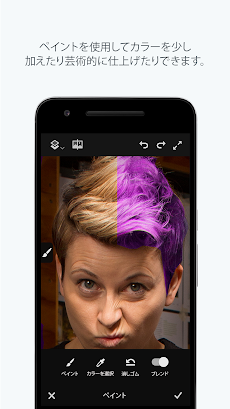 Adobe Photoshop Fixのおすすめ画像4