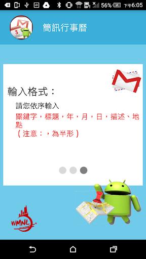 Balloon Burst - Android Apps on Google Play