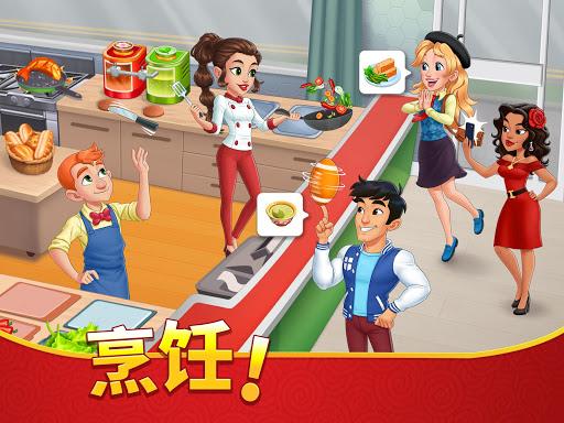烹饪日记:美味餐厅游戏 screenshot 9