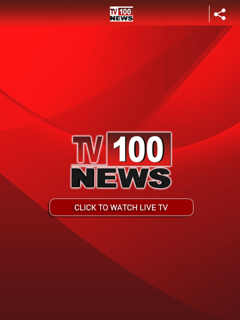 TV 100- screenshot